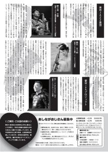 image のコピー